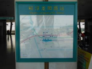 Long Yang station