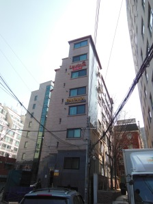 The backpackers building